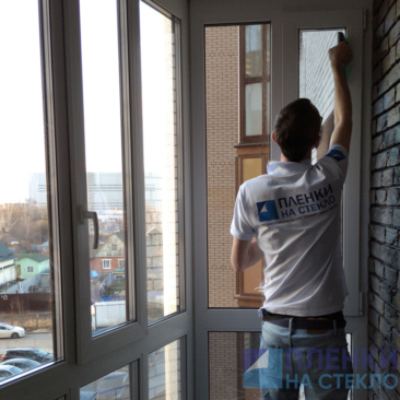 Затонируем балконы и лоджии пленкой
