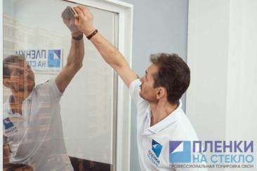 Тонирование окон зеркальной пленкой: пример на фото