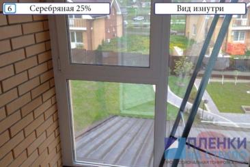 Атермальная тонировка балкона - защищает от солнца