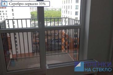 Наклейка пленки на стекла балкона - только нижняя часть