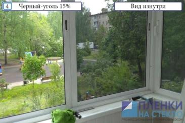 Тонирование стекол на балконе - вид пленки уголь 15%