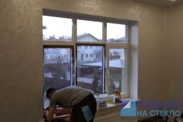 Тонировка стекол в квартире по Москве и области