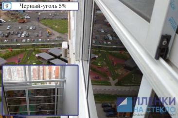 Тонировка любых балконных окон с различными задачами недорого