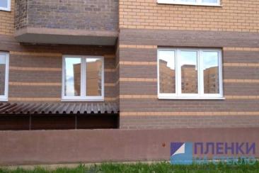 Пример тонировки квартирных окон первого этажа
