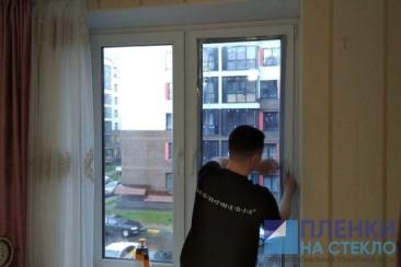 Тонировка стекол в квартире пленкой - цена под ключ