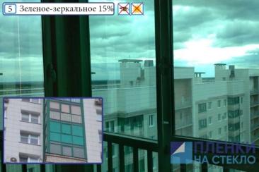 Иногда пленку для тонирования стекол квартиры называют - наклейкой