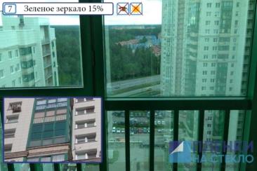 Обклеить окна пленкой можно и самостотельно, но доверяйте профессионалам