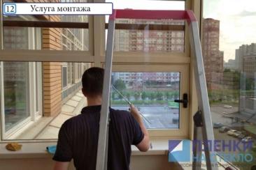 Процесс оклейки окон квартиры бронзовой пленкой с эффектом зеркала