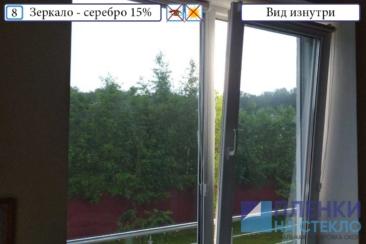 Профессиональное тонирование окна в квартире пленками