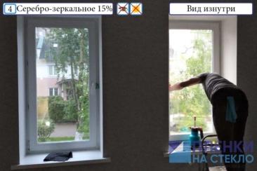 Вид изнутри квартиры: слева стекло после тонирования пленкой