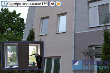 Цена на тонирование стекол в квартире зависит от площади поврхности