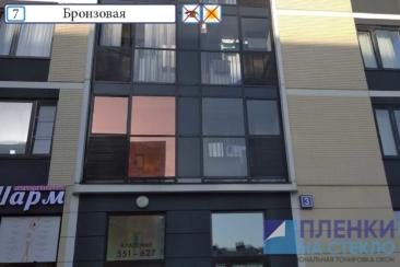 Солнцезащитная зеркальная тонировка пленкой для окон в квартире в Москве