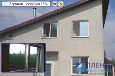 Обратите внимание, как выглядит тонировка для окон в квартире на верхнем этаже