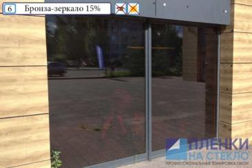 Тонировка на окно в квартиру - качественные и надежные поставщики материалов