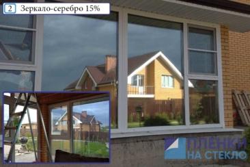 Живой пример - тонировка окон дома снаружи и изнутри