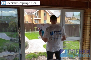 Цена на нашем сайте по тонировке окон в доме - всё под ключ