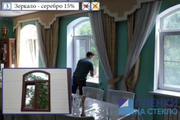 Комплексная тонировка окон в квартире - под ключ