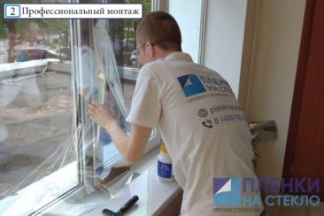 Цена тонировки оконных стекол в квартире зависит от материала
