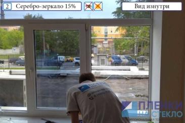 Цена тонировки пластиковых окон зависет от площади поврхности и вида пленки