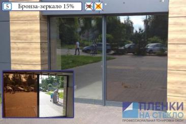 Тонировка пластиковых окон в квартире - работаем в Москве и Московской области