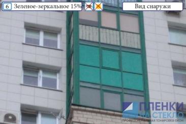 Лучшая цена в Москве на тонировку стекол в квартире под ключ