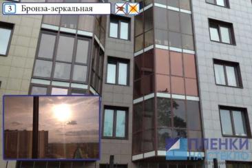Бронзовая зеркальная тонировка на окна квартиры - реальные фотографии