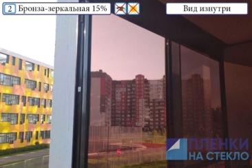 Затемнение квартир пленкой - популярная услуга в летнее время года
