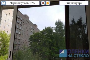 Профессиональное затемнение стекол на окнах импортными пленками