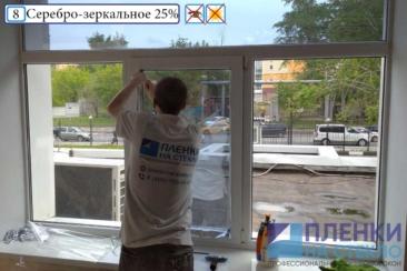 Затемнение стекол в квартире специализированными пленками