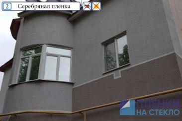 Продаем зеркальную тонировку для окон дома под ключ, по Москве и области