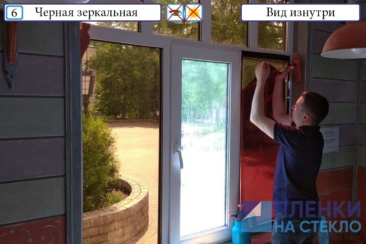 Адекватные цены на зеркальную тонировку окон в квартире - фото изнутри