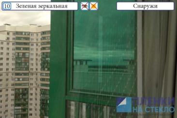 Как качественно зеркально затонировать окна квартиры - обратитесь к профессионалам