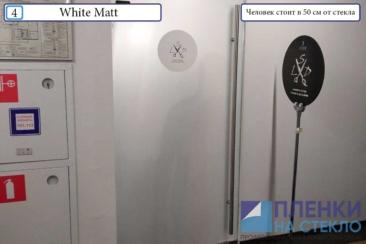 Популярный тренд - матовая пленка на дверях