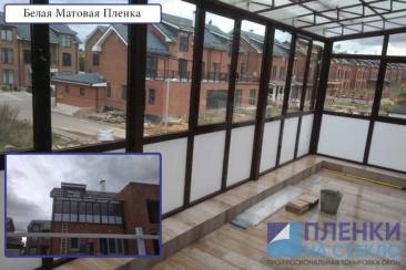 Тонирование балконов и лоджий