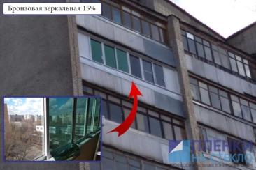 Тонировка лоджий в Москве